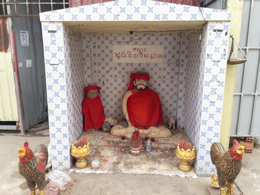 Rooster Shrine.jpg